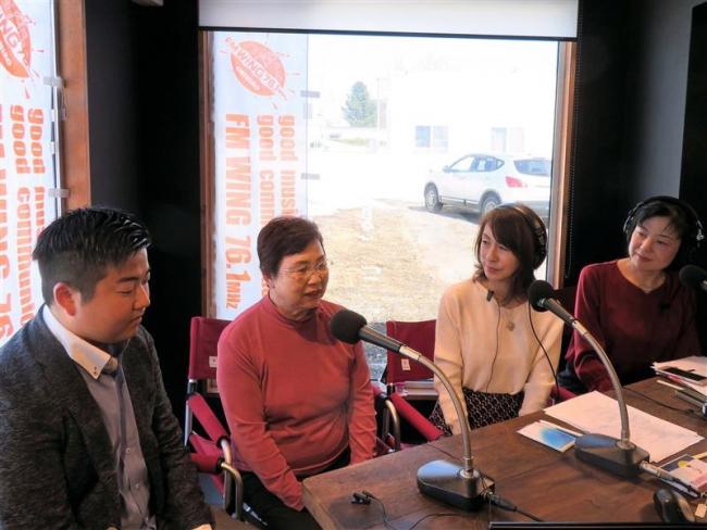 更別の「福祉」発信 コミュニティFMが生放送