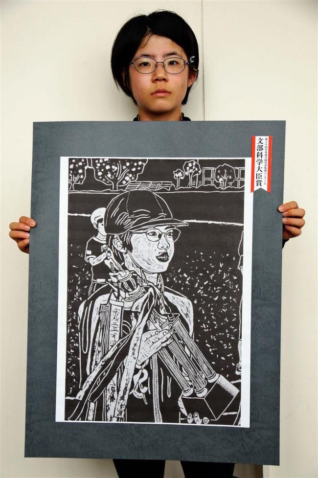 日専連児童版画コン 音更の照井さんが文科大臣賞