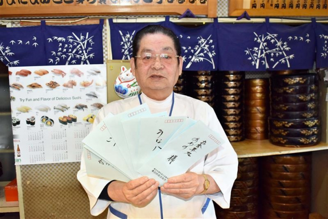 コロナ対策で組合員に各2万円 幕別料飲店組合