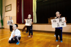 さまざまな企画が行われた1年生を迎える会