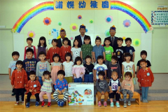 浦幌LCから浦幌幼稚園にレゴブロックがプレゼントされた