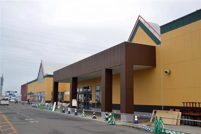 ダイイチ・オーケー店が増床、7月3日にオープン