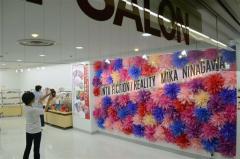 かちまいサロンにオープンした蜷川実花展のプレショップ(13日午前10時36分)
