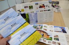 刷新した「北海道音更町移住BOOK」
