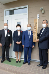 空き家を活用して新たに開所した「緑街ふれあいの家」。左から小野町長、編田代表、長井町内会長、河田会長