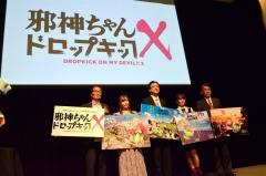 ふるさと納税でアニメ制作 帯広市が観光振興へ「邪神ちゃん」とコラボ 3
