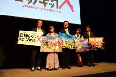 制作発表会に参加した関係自治体の首長や声優ら。中央が米沢市長