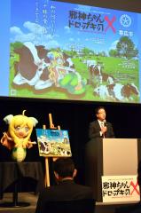 帯広の魅力を伝える米沢市長