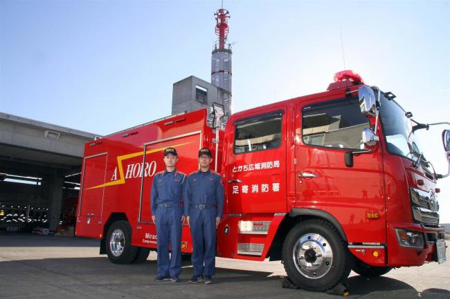 災害対応特殊水槽付き消防車を導入 足寄