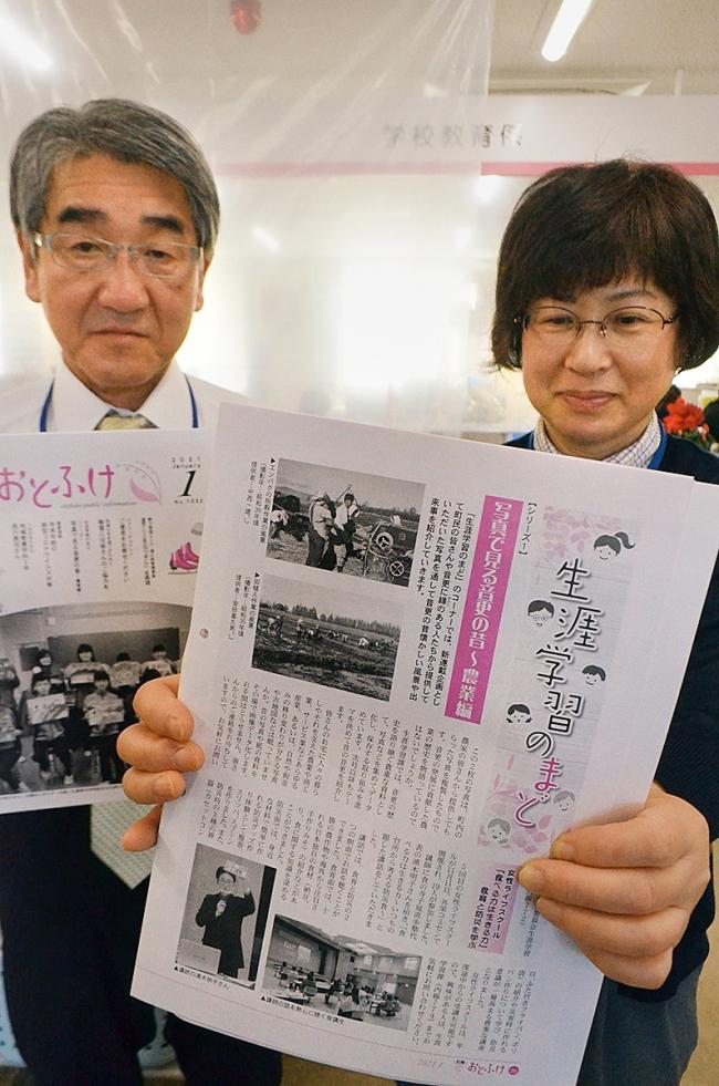 広報で「写真で見る音更の昔」企画がスタート 音更町