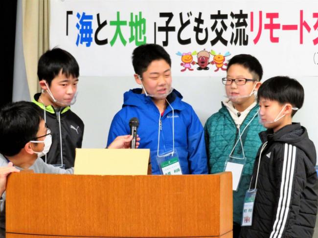更別と東松島市の子どもたちがリモートで交流