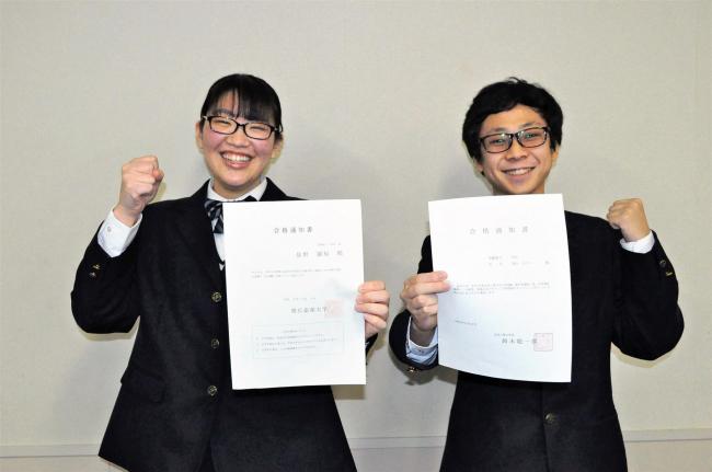 国立大に2人合格 士幌高校 地域農業への貢献目指す