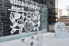 夢の北広場で完成した自衛隊の氷のレリーフ