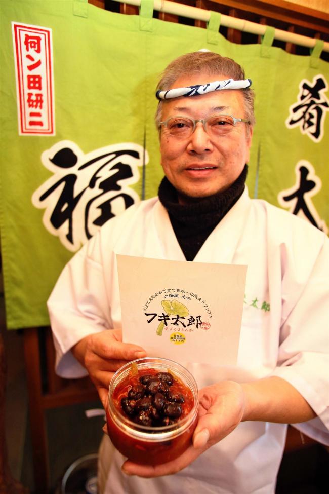 豆入りのキムチ漬け販売 本別の何ン田研二さん