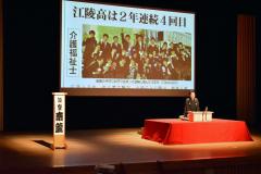 教員たちが最後の卒業生祝う 江陵高で3年生を送る会 9