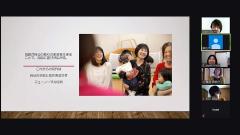 初めてオンライン形式で開かれた帯広市男女共同参画講座(29日、帯広市提供)