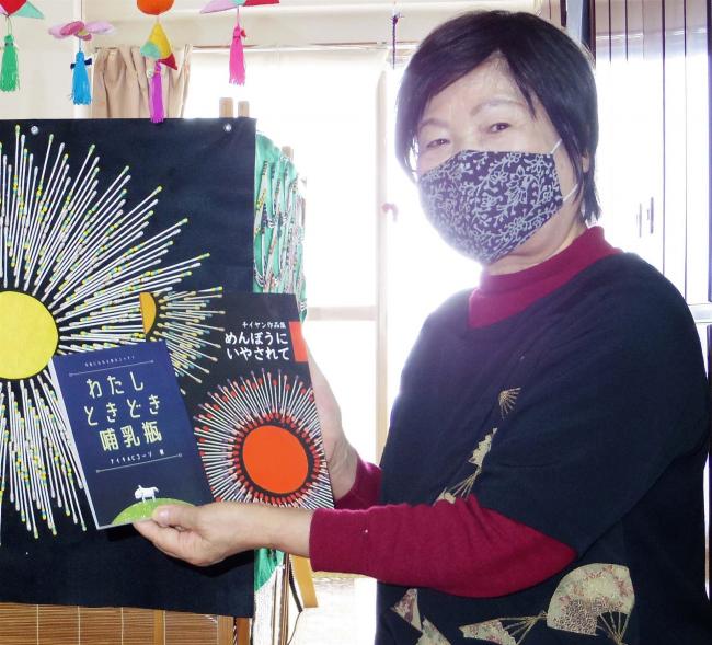 綿棒作品とエッセーを同時に出版 帯広・東京の会木さん親子