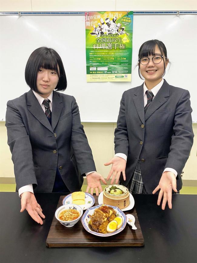 全国料理選手権で清水高が敢闘賞
