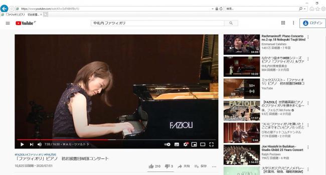 ファツィオリピアノ動画 再生1万回突破 中札内
