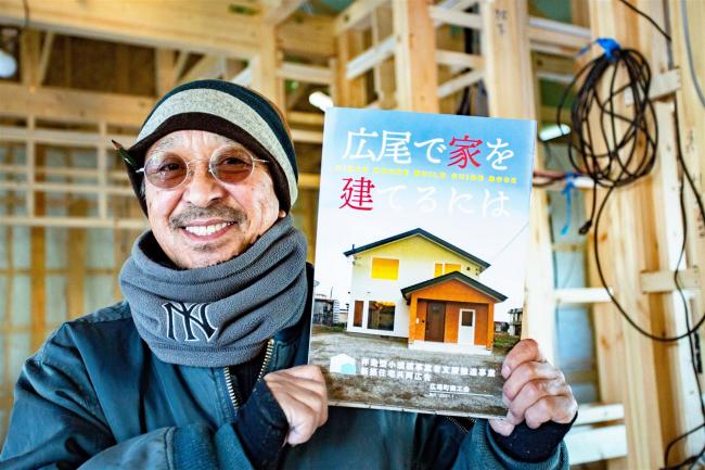 町内業者での新築後押し 広尾町商工会が冊子作製