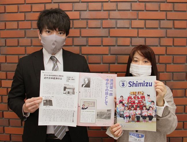 清水町広報紙が道コン入選 2年連続