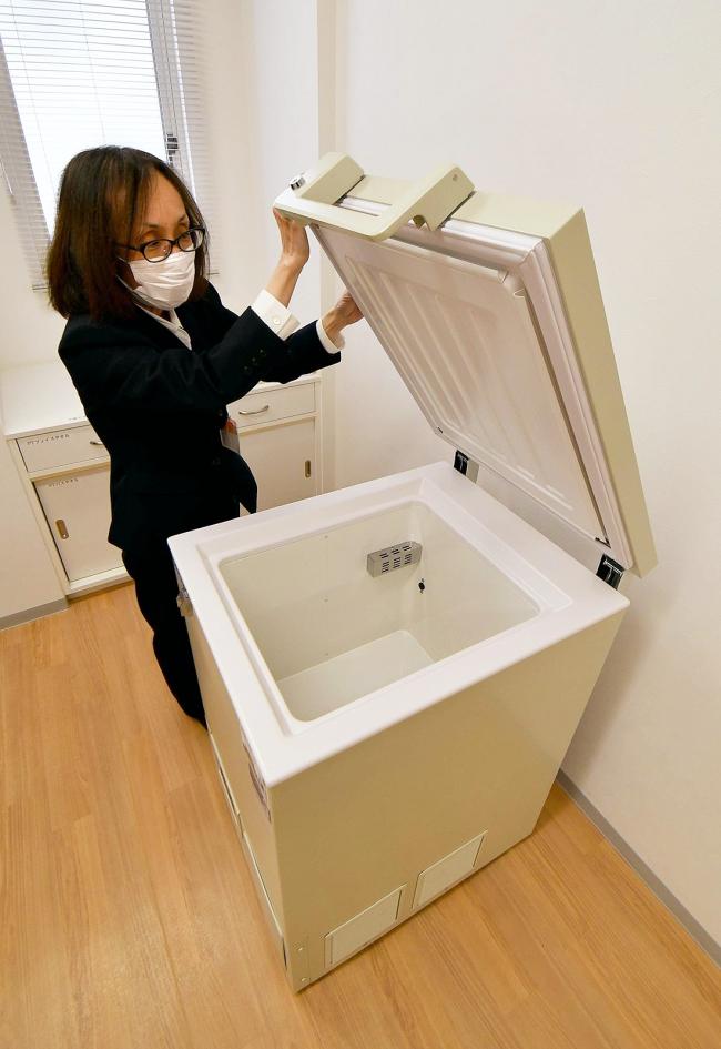 ワクチン保管用冷凍庫 市休日夜間急病センターに1台設置