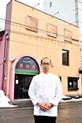 閉店した本店と鈴木代表。「建物にもご苦労様でした、ありがとうございましたと伝えたい」と話す