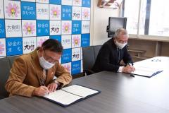 協定書を取り交わす(左から)大井会長と酒森町長