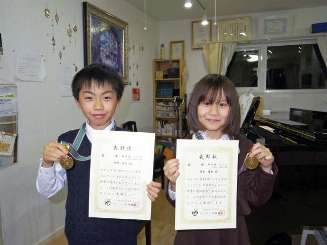 ベーテン音楽コンクール 十勝の子どもたちも全国大会で活躍