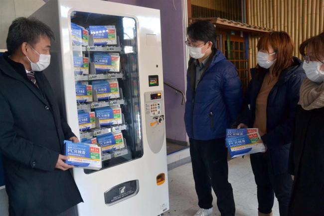 PCRキットの自販機、飲食店ビルに登場 帯広