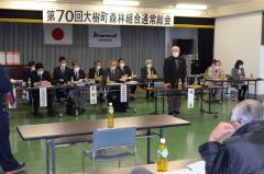 大多数が書面出席となった総会