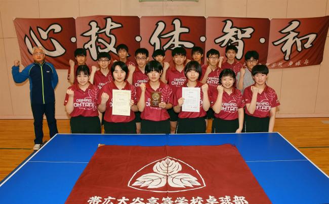 帯大谷女子学校対抗3位、十勝勢団体初の全国へ 道高校選抜卓球大会