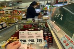 くらし得々「スーパーなど対応急ぐ 4月から総額表示義務化」 3