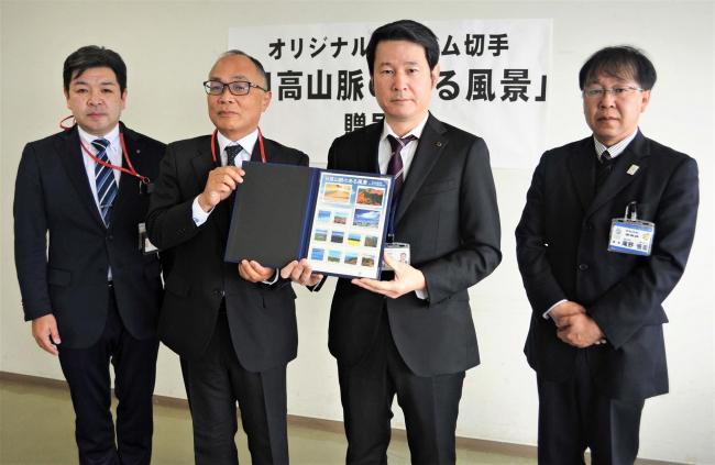 切手で国立公園化後押し 応募写真で作成し販売 日本郵政