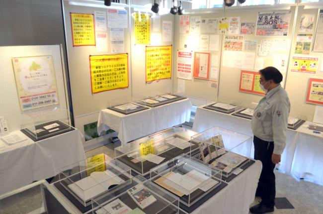 コロナ時代の記録100点 浦幌町立博物館で企画展