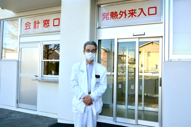 帯広徳洲会病院に「発熱外来」 8日から運用