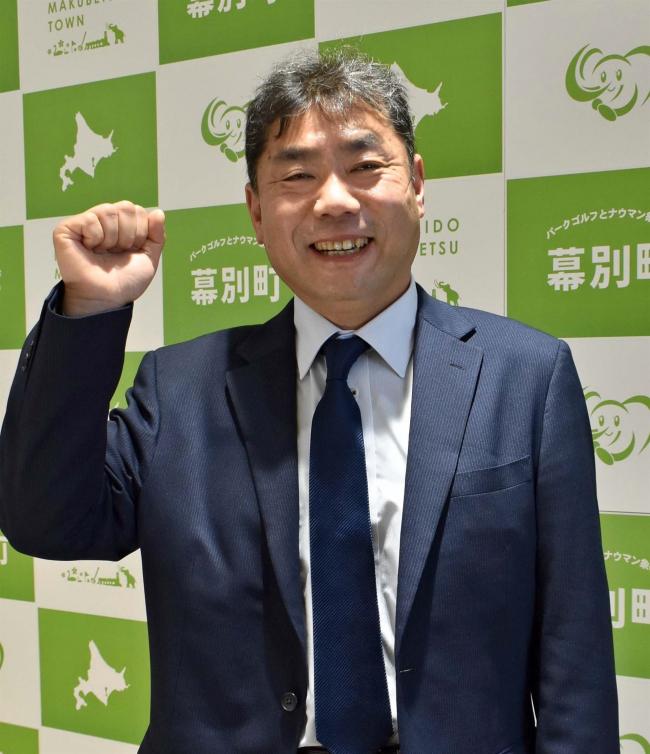 地域おこし協力隊に51歳・田邊さん着任 幕別町