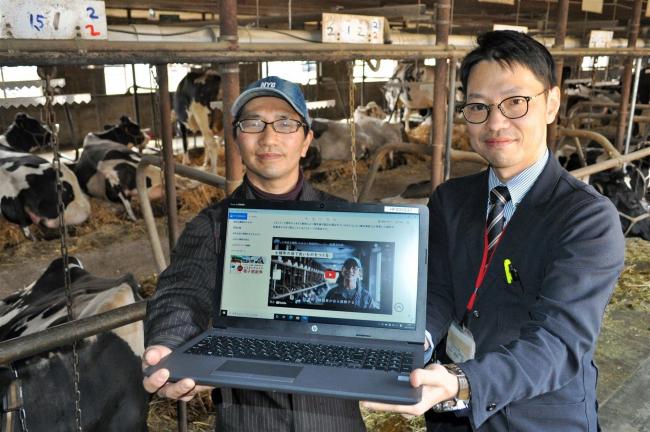 ふるさと納税サイトで酪農家の思い伝える 士幌町