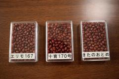 対応が難しかった土壌病害への抵抗性を持つ新品種「十育170号」と置き換え品種の「きたのおとめ」「エリモ167」