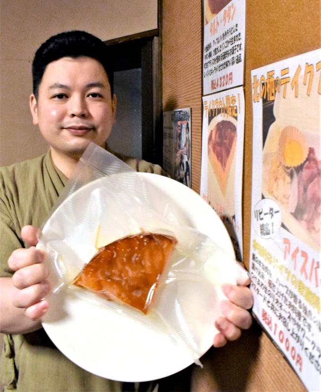幻の人気菓子「タルトタタン」が復活 北の栖