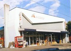 1980年ごろのAコープ新得店(「新得町農業協同組合50年のあゆみ」より)