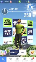 帯広市の「健康マイレージ事業」のスマホアプリの画面