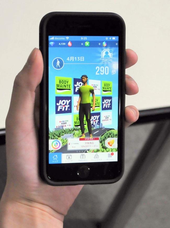 初年度はダウンロード数2230件 帯広市の健康マイレージアプリ