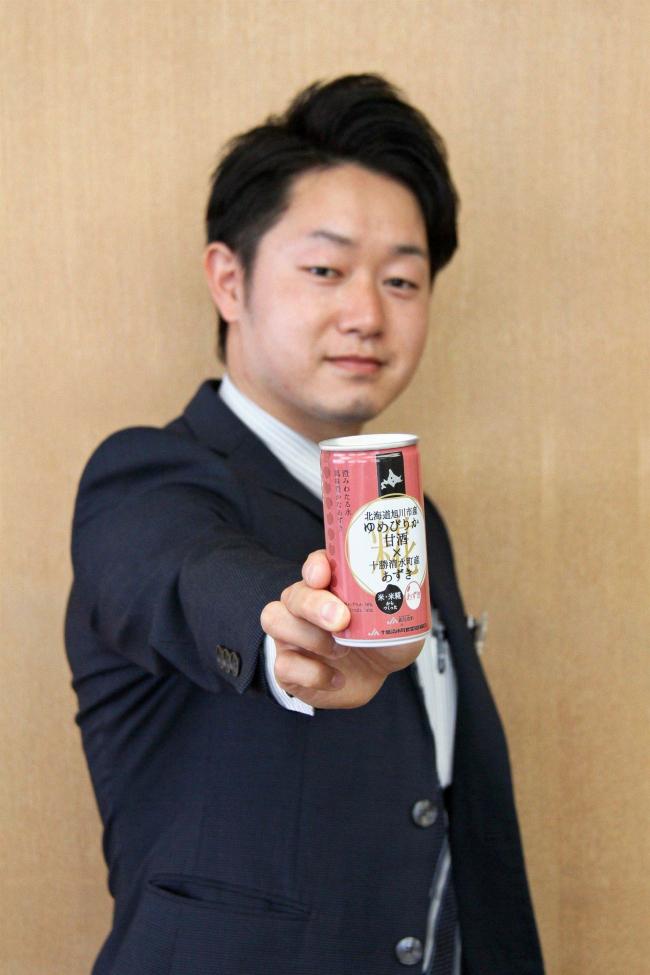 JA十勝清水・あさひかわがコラボ甘酒開発