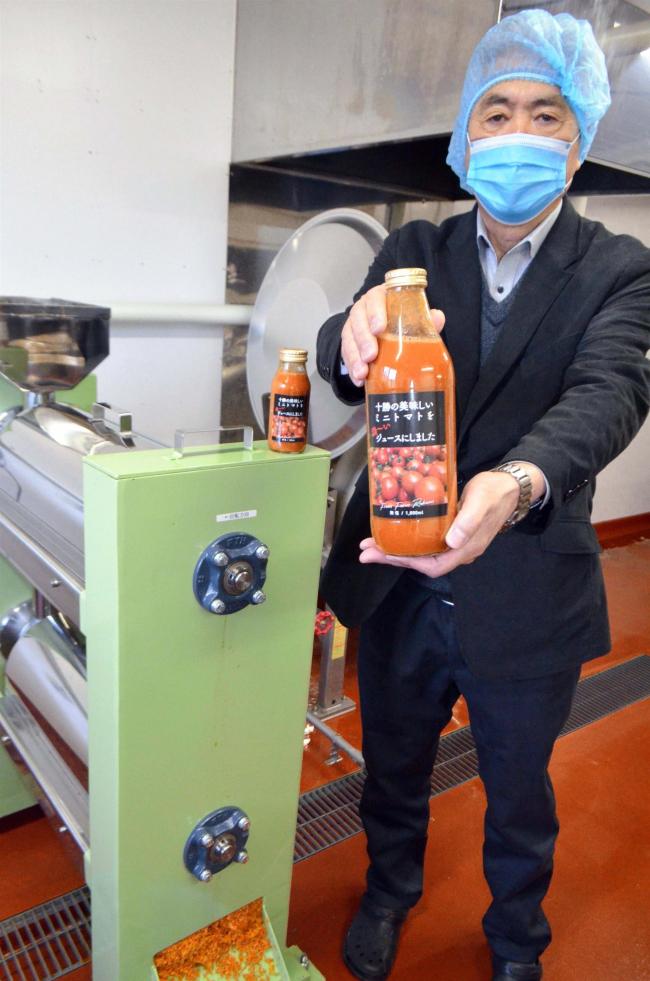 「大地」生産のトマト利用、まきばの家でジュース加工やレストランも 池田