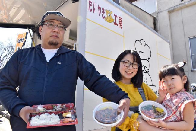 モール豚のおいしさを知って 移住男性が丼や弁当を販売