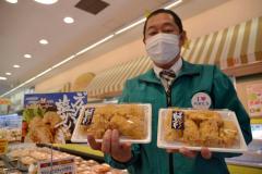 福原の「デカ旨!塩ザンギ」金賞獲得 からあげグランプリ 2