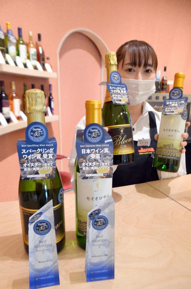 十勝ワイン2種が受賞 池田 ワインペアリングコンテスト
