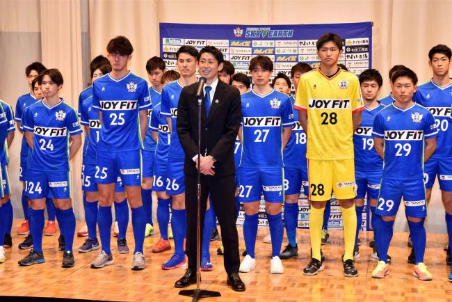 スカイアース新体制発表、長野新監督JFL昇格と優勝「アクションフットボール」を