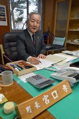 「職員や議員、町民の協力を得て協働のまちづくりを進めることができた」と振り返る宮口町長